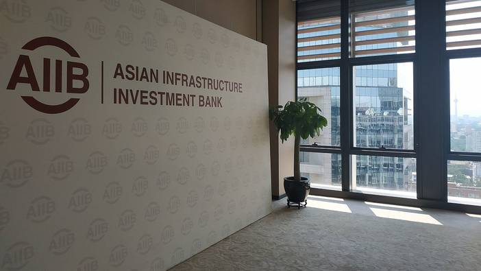 The internal environment of Asian Infrastructure Investment Bank