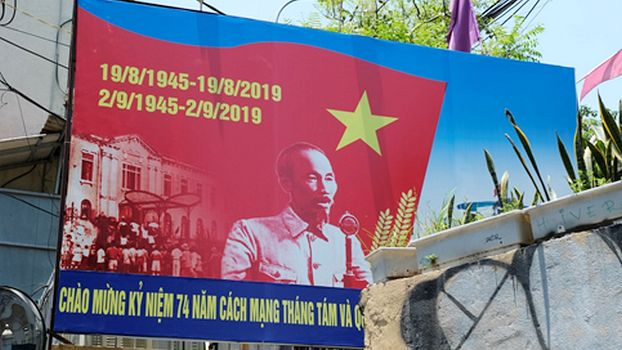 ​​​​​​​Poster for the National Day of Vietnam
